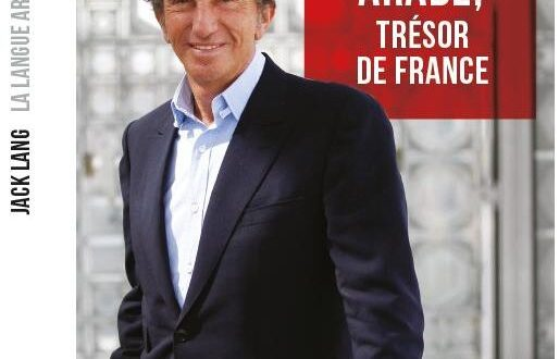 جاك لانغ: العربية… كنز فرنسا!
