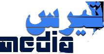 موقع تيرس ميديا الإخباري